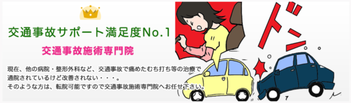 77798888.PNGのサムネイル画像